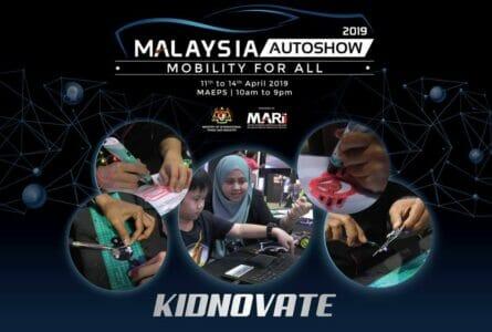 Autoshow 2019 (14)